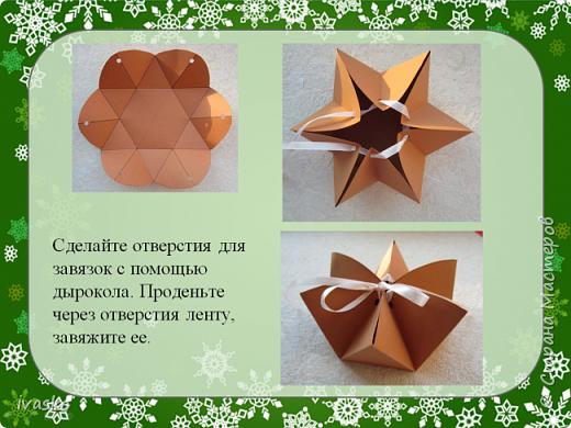 Упаковка для подарков 3 класс технология 947