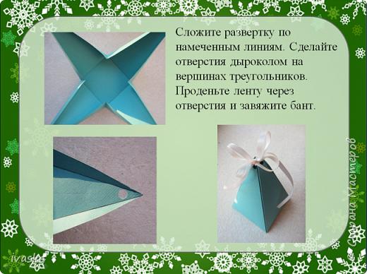 Как сделать шкатулку из картона мастер класс
