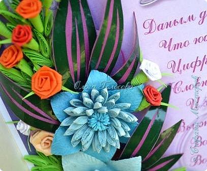 Вот такие пушистые хризантемы я делала для юбилейной открытки для мамы. http://stranamasterov.ru/node/836138 Идею мастер-класса подсказала Валентина Петровна. Возможно кому-то еще пригодится. фото 12