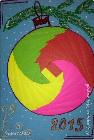 Открытка Новый год Айрис фолдинг Мои первые открытки в новой технике Бумага