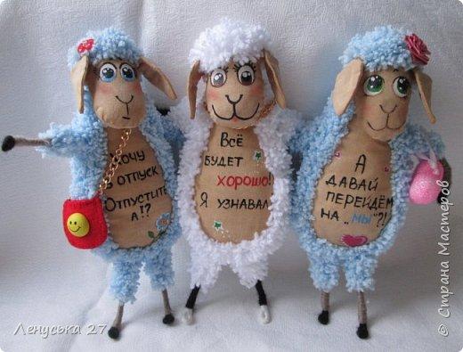 Здравствуй, любимая Страна.  В семействе моих овец пополнение, вчера родились шесть замечательных бешек:-)  Все с характером, всех очень люблю, поэтому фото будет много:-) За основу взяла идею Ольги Чиркуновой https://stranamasterov.ru/node/817879?c=favorite, огромное ей спасибо! фото 20
