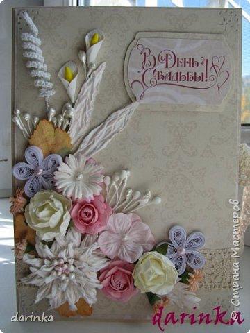 Добрый день! Сегодня хочу показать вам свадебную открытку и конверт, которые впервые делала на заказ! Результат меня очень порадовал! фото 1