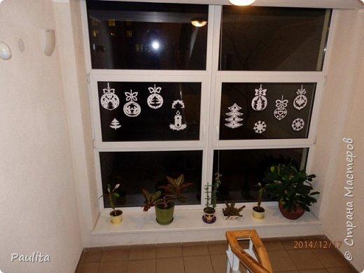 Ukrasila okna v podjezde