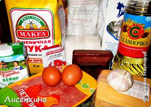 Кулинария Мастер-класс Рождество Рецепт кулинарный  ХРИЗАНТЕМА мясной пирог Тесто для выпечки фото 2