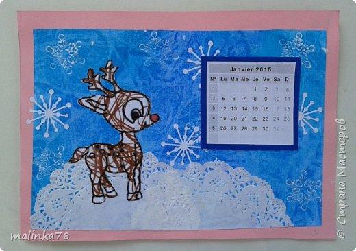 Сделили с детьми вот такой альбом-календарь родителям в подарок на Новый год. Делали долго в течении 4 месяцев, начали в сентябре. Надеюсь наша идея вам понравилась. фото 3