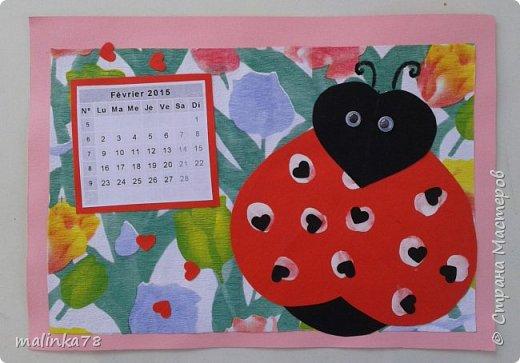 Сделили с детьми вот такой альбом-календарь родителям в подарок на Новый год. Делали долго в течении 4 месяцев, начали в сентябре. Надеюсь наша идея вам понравилась. фото 4