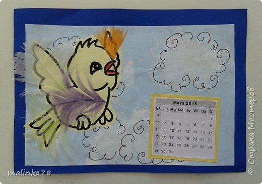 Сделили с детьми вот такой альбом-календарь родителям в подарок на Новый год. Делали долго в течении 4 месяцев, начали в сентябре. Надеюсь наша идея вам понравилась. фото 5