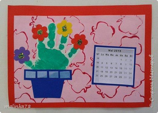 Сделили с детьми вот такой альбом-календарь родителям в подарок на Новый год. Делали долго в течении 4 месяцев, начали в сентябре. Надеюсь наша идея вам понравилась. фото 7