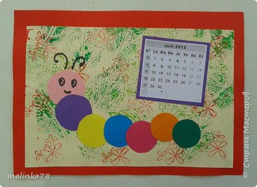 Сделили с детьми вот такой альбом-календарь родителям в подарок на Новый год. Делали долго в течении 4 месяцев, начали в сентябре. Надеюсь наша идея вам понравилась. фото 8