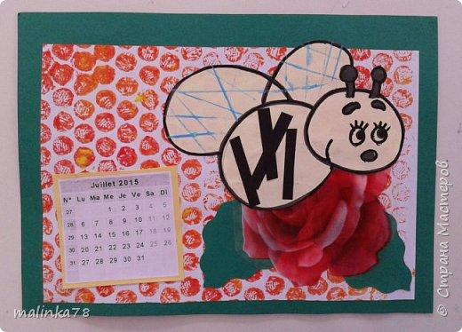 Сделили с детьми вот такой альбом-календарь родителям в подарок на Новый год. Делали долго в течении 4 месяцев, начали в сентябре. Надеюсь наша идея вам понравилась. фото 9