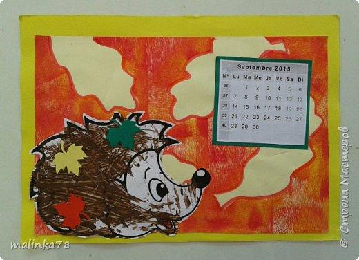 Сделили с детьми вот такой альбом-календарь родителям в подарок на Новый год. Делали долго в течении 4 месяцев, начали в сентябре. Надеюсь наша идея вам понравилась. фото 11