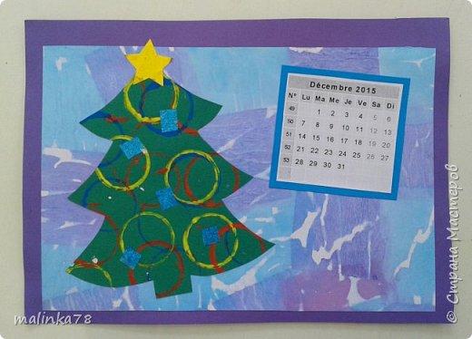 Сделили с детьми вот такой альбом-календарь родителям в подарок на Новый год. Делали долго в течении 4 месяцев, начали в сентябре. Надеюсь наша идея вам понравилась. фото 14