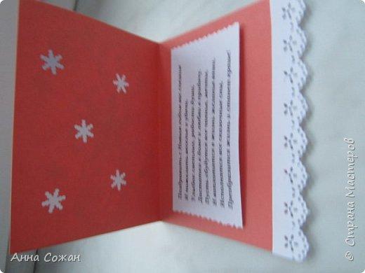Здравствуйте  друзья! Хочу показать Вам несколько открыточек, которые сделала учителям к Новому году! Размер открыток 9Х12. Сверху открытки покрыла глянцевым акриловым лаком с блёстками. фото 11
