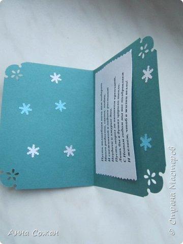 Здравствуйте  друзья! Хочу показать Вам несколько открыточек, которые сделала учителям к Новому году! Размер открыток 9Х12. Сверху открытки покрыла глянцевым акриловым лаком с блёстками. фото 13