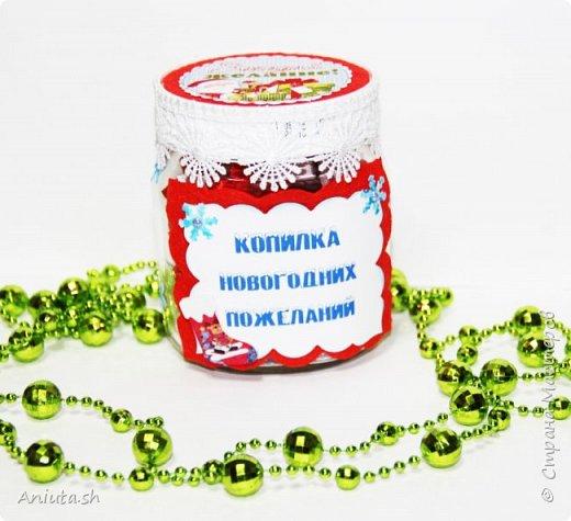 Копилка новогодних пожеланий. фото 3