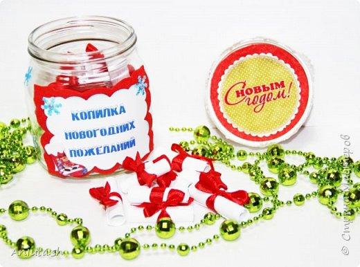 Копилка новогодних пожеланий. фото 2