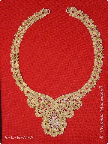 Колье или ожерелье. Вологодское кружево. Нитки - металлизированное мулине под золото.