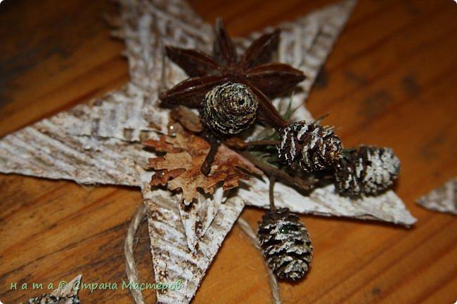 Когда б вы знали, из какого сора)))  Представляю маленькую кучку новогодних подвесок на новогоднее искристое  фото 6