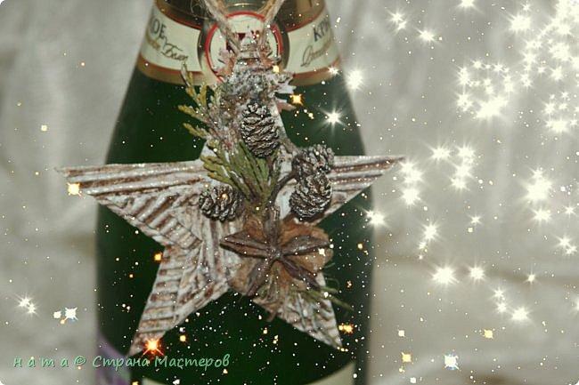 Когда б вы знали, из какого сора)))  Представляю маленькую кучку новогодних подвесок на новогоднее искристое