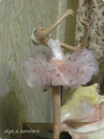 Розовая жемчужина фото 4