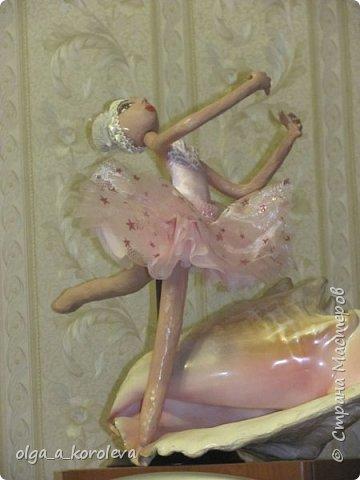 Розовая жемчужина фото 7