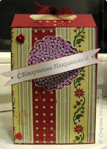 Новогоднее оформление коробочек с конфетами! фото 7