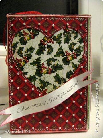 Новогоднее оформление коробочек с конфетами! фото 21