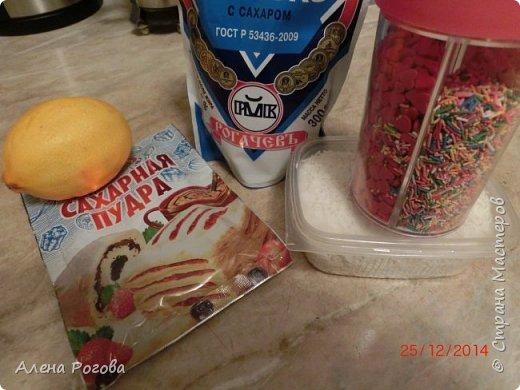 Кулинария Мастер-класс Новый год Рецепт кулинарный Сладкие елочки-кексики идея для выпечки Продукты пищевые фото 2