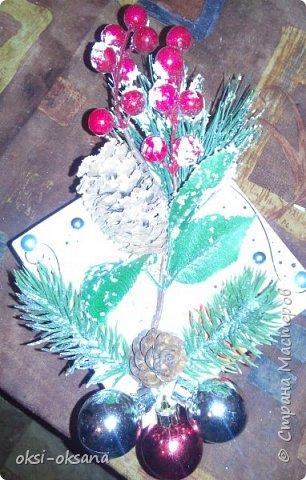 Для учителей маленькие подарки! фото 7