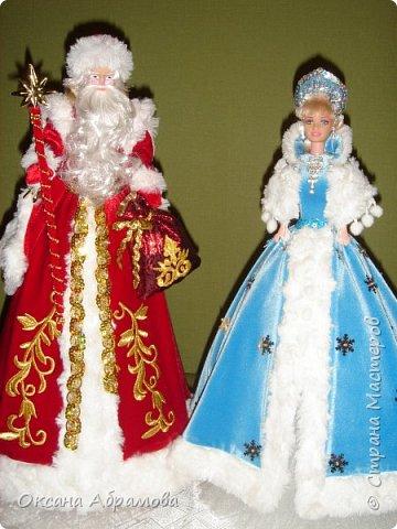 """Добрый вечер, жители """"Страны мастеров"""" ! С удовольствием хочу поздравить вас с наступающим праздником """" Новым годом"""" ! Сделала две парочки, очень довольна! А вот и моя первая парочка - Дед Мороз с внучкой Снегурочкой!"""