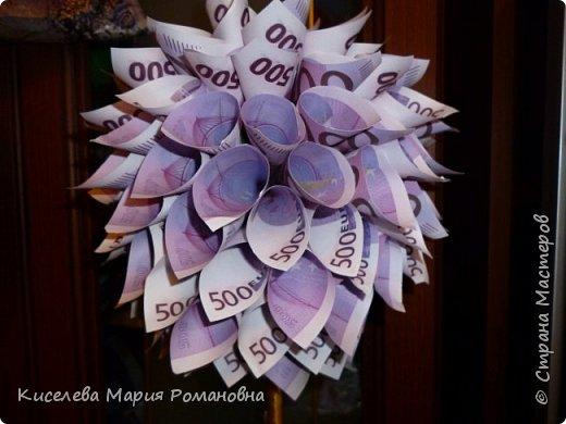Здравствуйте, все жители СМ)))) Сегодня хочу вам показать деревце, которое подарила однокласснице))) Дерево сделано из евро 500)))  фото 8