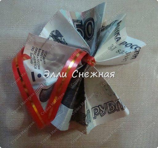 Мастер-класс Поделка изделие День рождения Моделирование конструирование Мыловарение Оригами МК - Гавайский венок из  денег Бумага Ленты Мыло фото 16