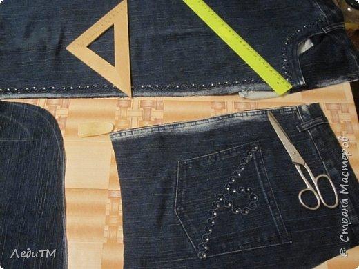 Мастер-класс Моделирование конструирование Джинсовая сумка Нитки Ткань фото 2