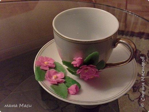 Для утреннего кофе фото 1