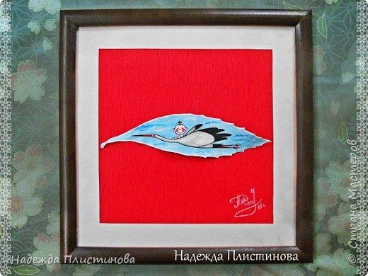 """Лист МУШМУЛЫ интерьерный """"Долгожданный сюрприз"""" фото 1"""