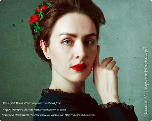 Фотограф : Иляна Лерке Модель Екатерина Волкова Веточка была создана специально для съёмки в стиле гламур , подарена модели фото 3