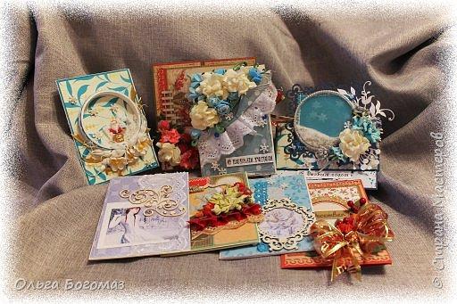 Добрый день!Вот мои новогодние открытки!Лучше поздно,чем никогда!))))Прошу прощение за цвет-фотографировала при искусственном освещении. фото 1