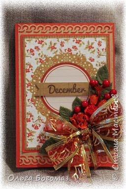 Добрый день!Вот мои новогодние открытки!Лучше поздно,чем никогда!))))Прошу прощение за цвет-фотографировала при искусственном освещении. фото 11
