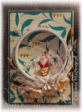 Добрый день!Вот мои новогодние открытки!Лучше поздно,чем никогда!))))Прошу прощение за цвет-фотографировала при искусственном освещении. фото 4