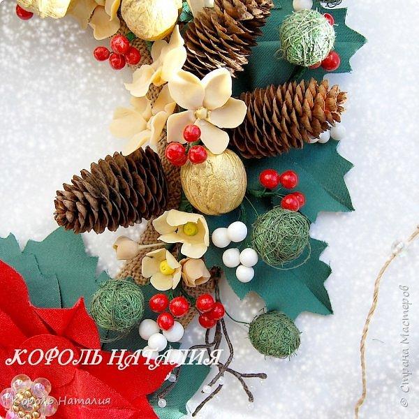 Добрый вечер! В продолжении новогодней тематики сегодня у меня два декоративных веночка на дверь, елочка-топиарий и совместное с сыном творчество. Веночек №1, диаметр 35 см, общий вид... фото 8