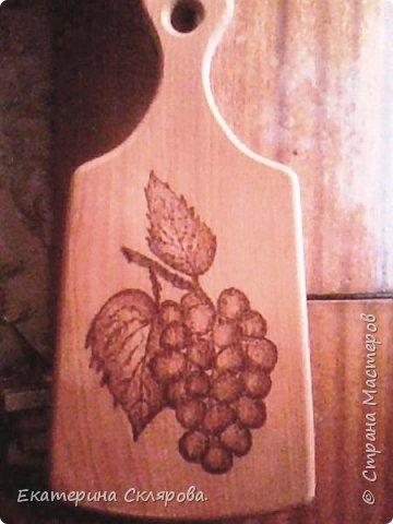 Виноградная лоза.