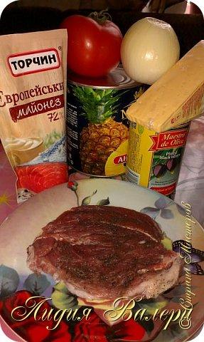 Кулинария Мастер-класс Рецепт кулинарный Вкуснятина  Быстро и вкусно  +МК Пальчики оближеш  Продукты пищевые фото 2