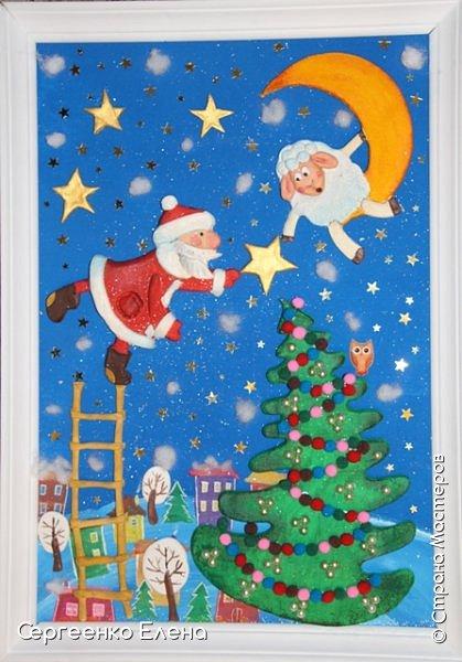 Сияют в небе звёзды, ярко светит месяц. На улице небольшого городка Дед Мороз украшает ёлку. Последняя игрушка - звезда с неба на макушку! Как тяжело её достать  и повесить на самую верхнюю ветку!!! Но помощь не заставляет себя ждать: овечка, символ наступившего нового года, спешит помочь Деду Морозу украсить замечательную ёлку!  Вот такую картину сделала на конкурс в детский сад и не только туда. Фигурки из солёного теста. фото 1