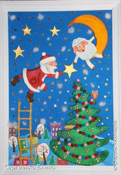 Сияют в небе звёзды, ярко светит месяц. На улице небольшого городка Дед Мороз украшает ёлку. Последняя игрушка - звезда с неба на макушку! Как тяжело её достать  и повесить на самую верхнюю ветку!!! Но помощь не заставляет себя ждать: овечка, символ наступившего нового года, спешит помочь Деду Морозу украсить замечательную ёлку!  Вот такую картину сделала на конкурс в детский сад и не только туда. Фигурки из солёного теста. фото 10