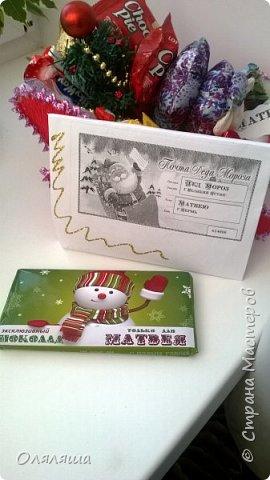 Вот такие подарочки дарила родственникам..)) Конечно же домик с рафаэлло. фото 13