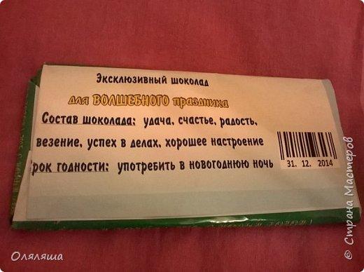 Вот такие подарочки дарила родственникам..)) Конечно же домик с рафаэлло. фото 17