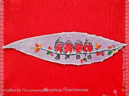 """Лист МУШМУЛЫ интерьерный """"Красные фонарики зимы"""" фото 2"""