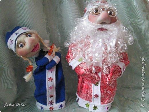 Дедушку Мороза и Снегурочку сделала на Новый год. фото 1