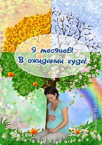 """ФОТОальбом """"В ожидании чуда"""" фото 1"""