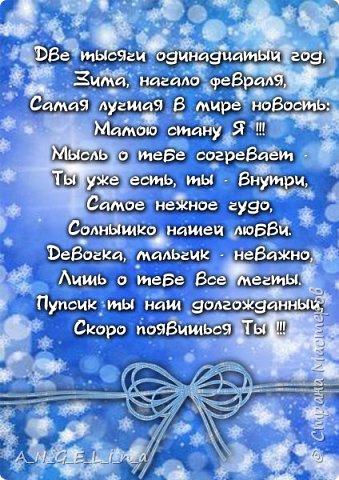 """ФОТОальбом """"В ожидании чуда"""" фото 2"""